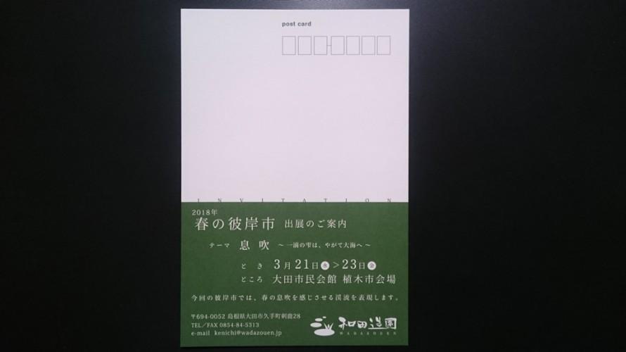 s-DSC_0248